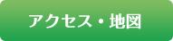 b_access